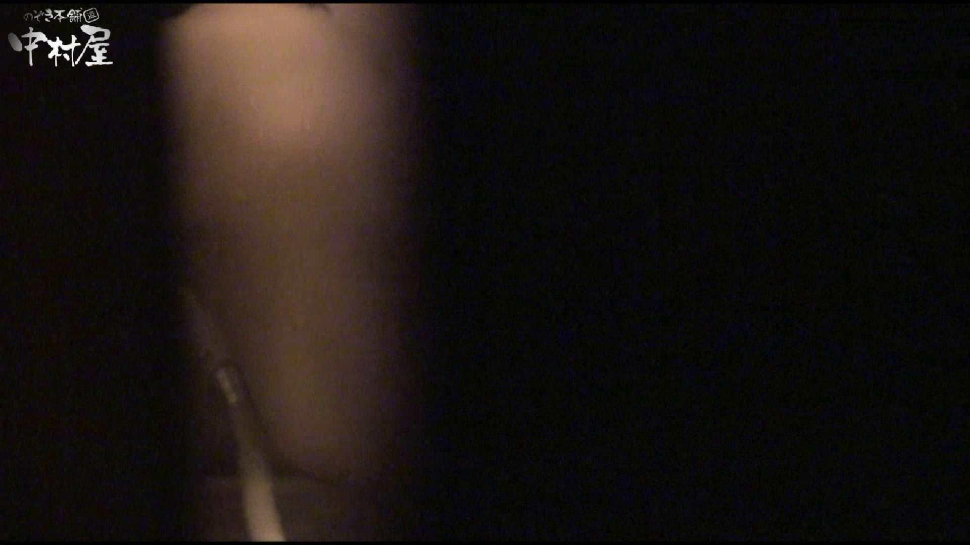 民家風呂専門盗撮師の超危険映像 vol.028 股間特別編 スケベ動画紹介 54枚 5