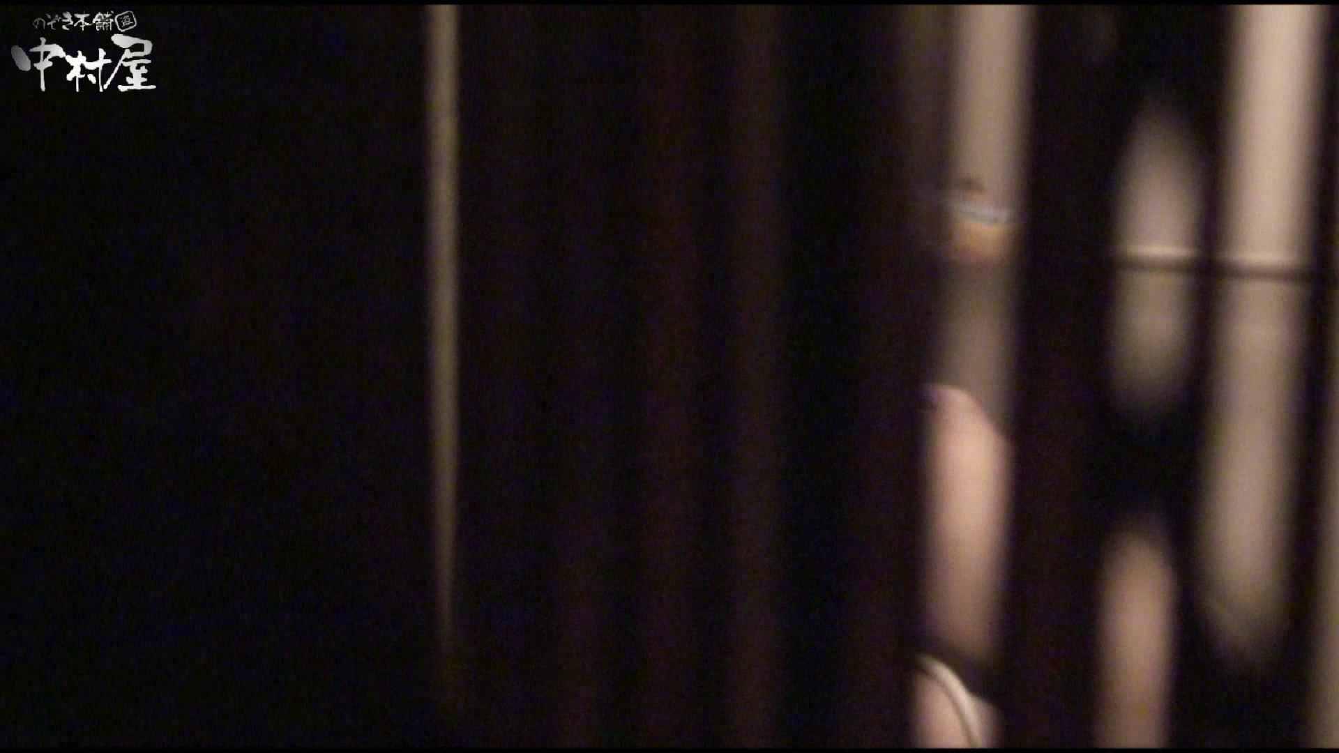 民家風呂専門盗撮師の超危険映像 vol.028 盗撮 おまんこ動画流出 54枚 9