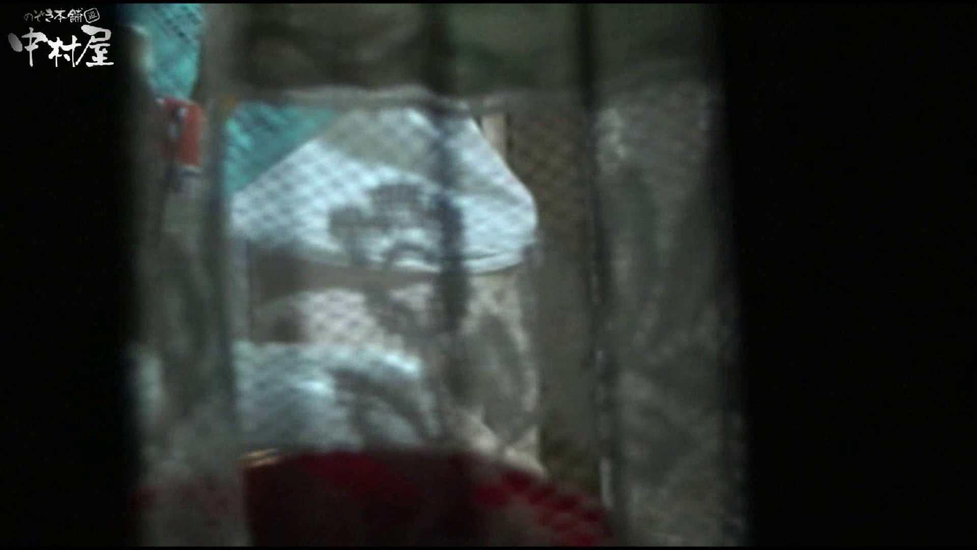 民家風呂専門盗撮師の超危険映像 vol.028 股間特別編 スケベ動画紹介 54枚 11