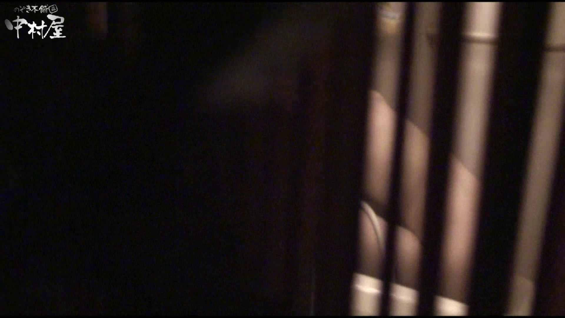 民家風呂専門盗撮師の超危険映像 vol.028 綺麗なOLたち AV動画キャプチャ 54枚 14