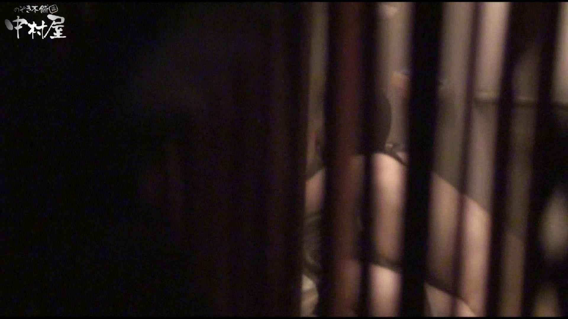民家風呂専門盗撮師の超危険映像 vol.028 盗撮 おまんこ動画流出 54枚 15