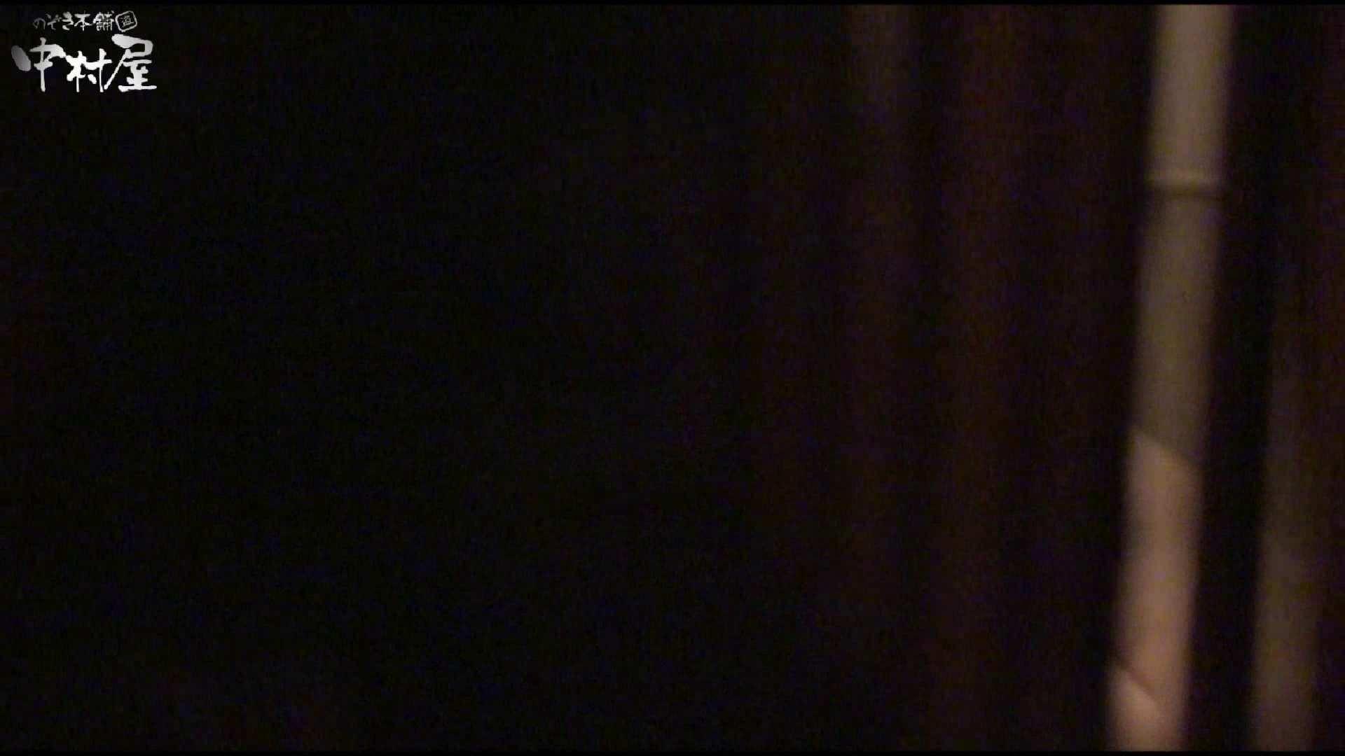民家風呂専門盗撮師の超危険映像 vol.028 お色気美女 ヌード画像 54枚 16