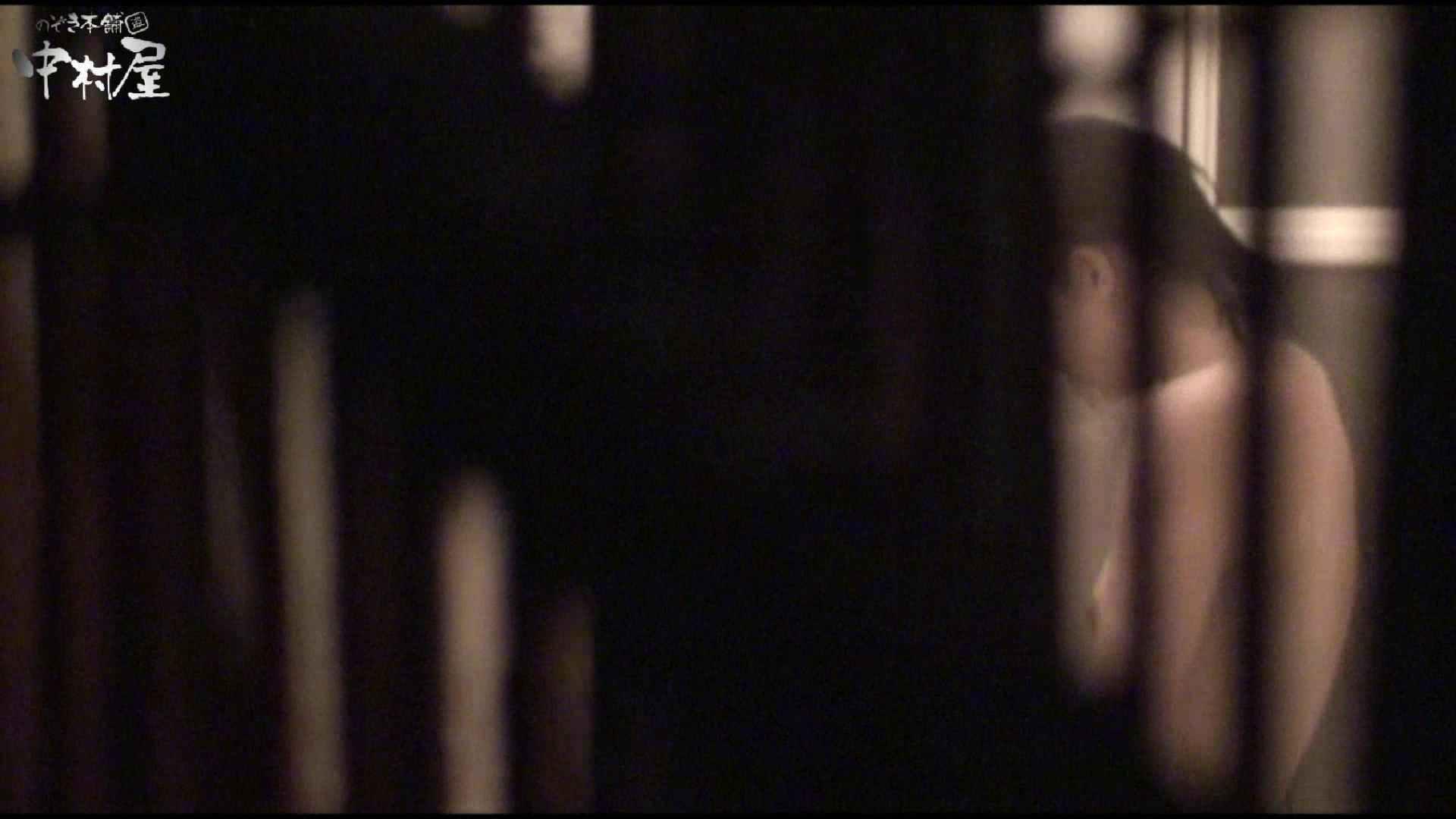 民家風呂専門盗撮師の超危険映像 vol.028 盗撮 おまんこ動画流出 54枚 21