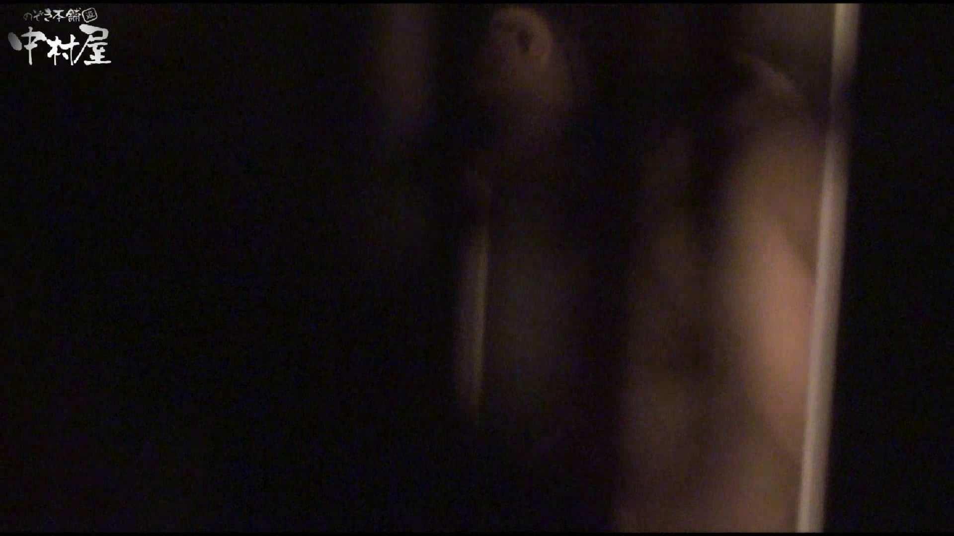 民家風呂専門盗撮師の超危険映像 vol.028 民家 | お色気美少女  54枚 31