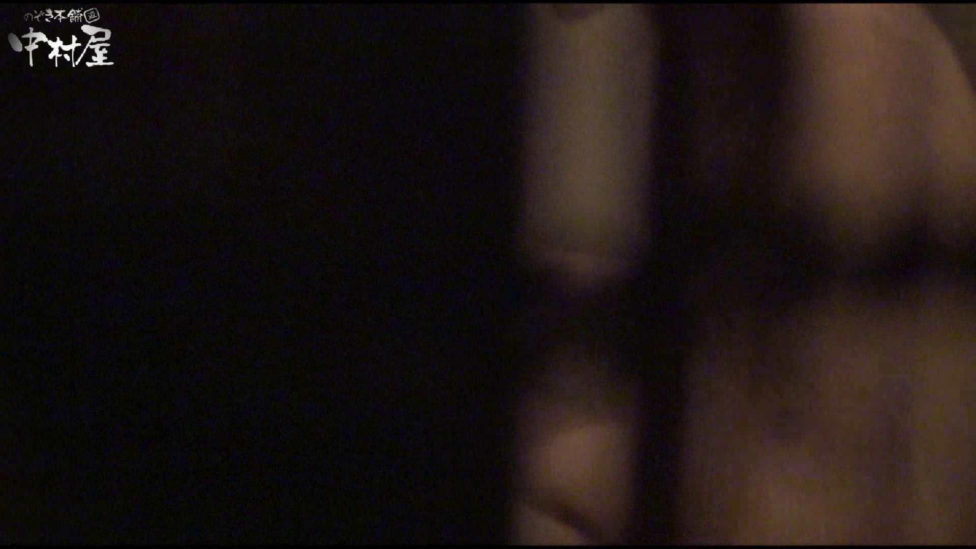民家風呂専門盗撮師の超危険映像 vol.028 綺麗なOLたち AV動画キャプチャ 54枚 32