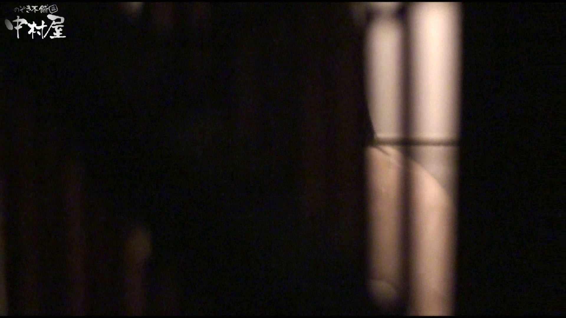 民家風呂専門盗撮師の超危険映像 vol.028 股間特別編 スケベ動画紹介 54枚 35