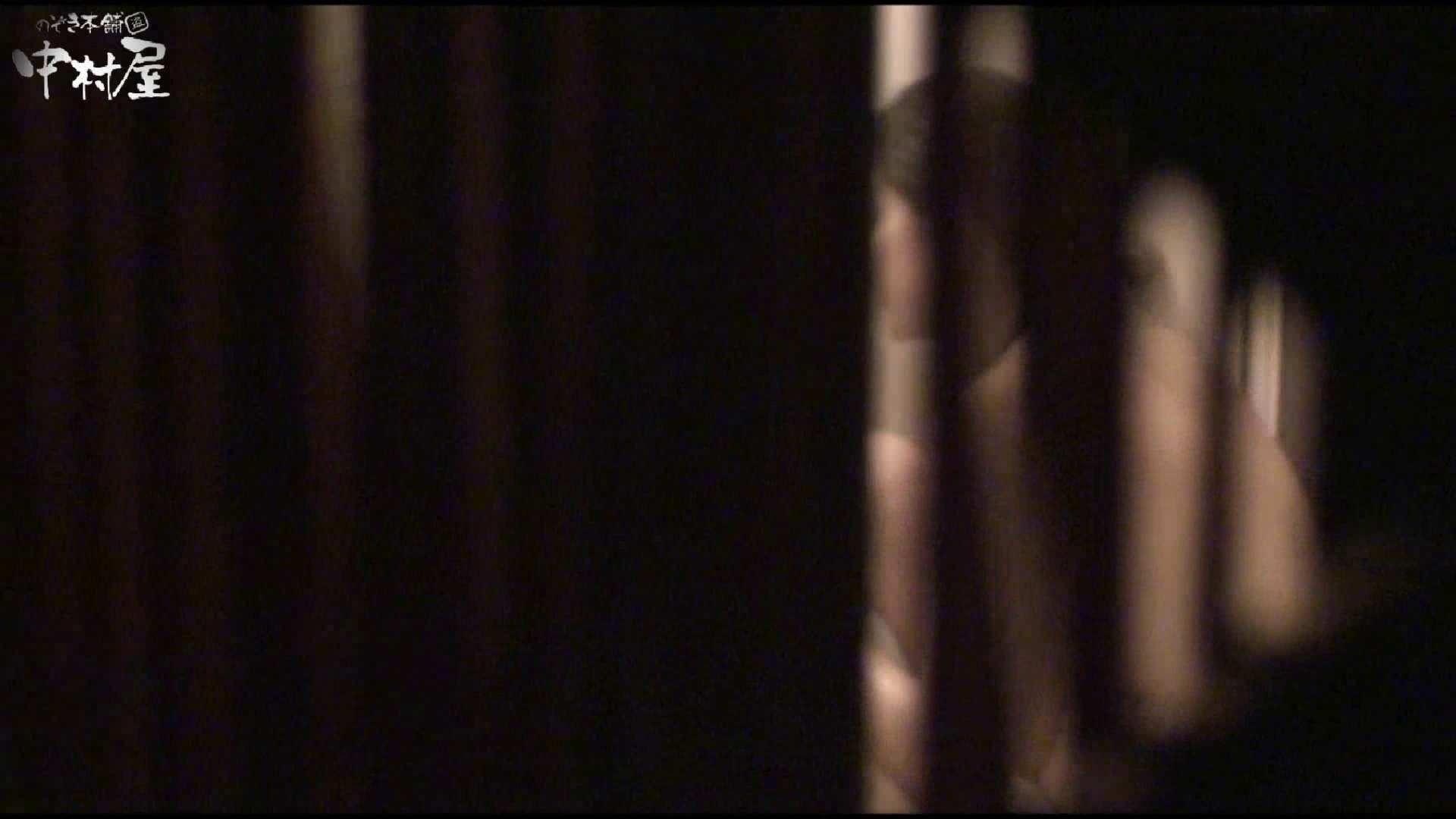 民家風呂専門盗撮師の超危険映像 vol.028 民家 | お色気美少女  54枚 37