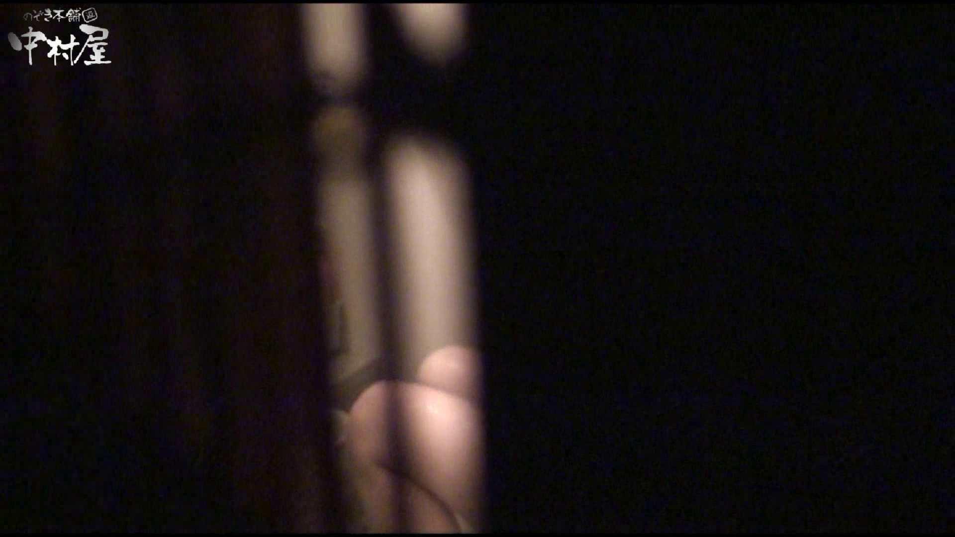 民家風呂専門盗撮師の超危険映像 vol.028 綺麗なOLたち AV動画キャプチャ 54枚 38