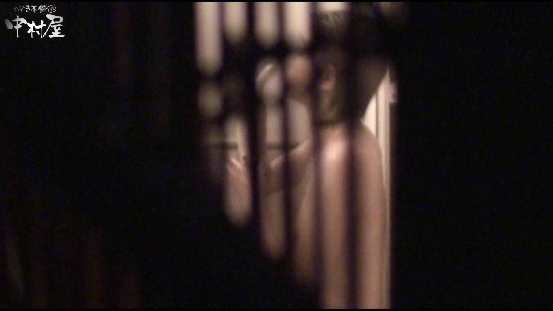 民家風呂専門盗撮師の超危険映像 vol.028 盗撮 おまんこ動画流出 54枚 39