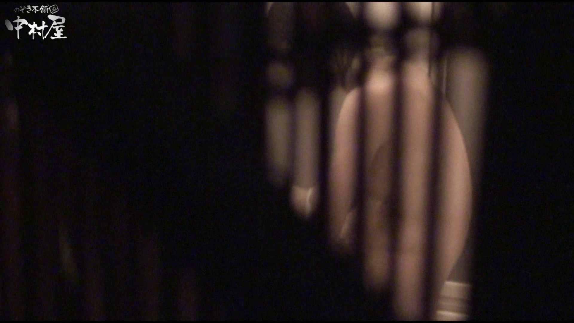 民家風呂専門盗撮師の超危険映像 vol.028 盗撮 おまんこ動画流出 54枚 45