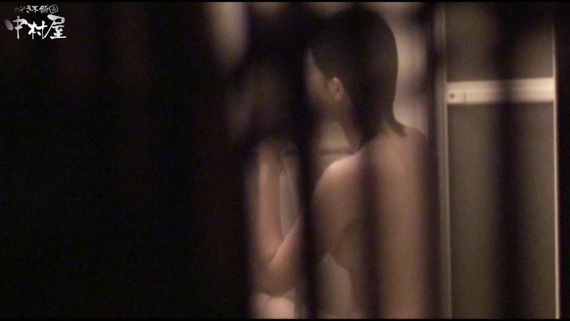 民家風呂専門盗撮師の超危険映像 vol.028 綺麗なOLたち AV動画キャプチャ 54枚 50