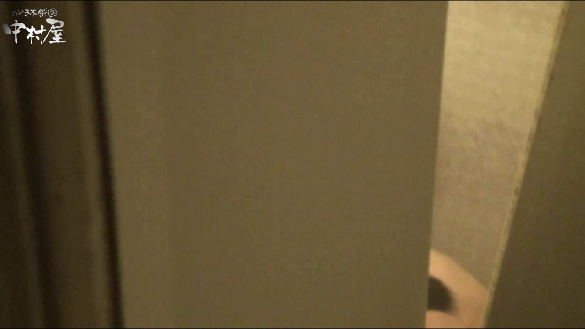 民家風呂専門盗撮師の超危険映像 vol.030 盗撮 ぱこり動画紹介 71枚 3