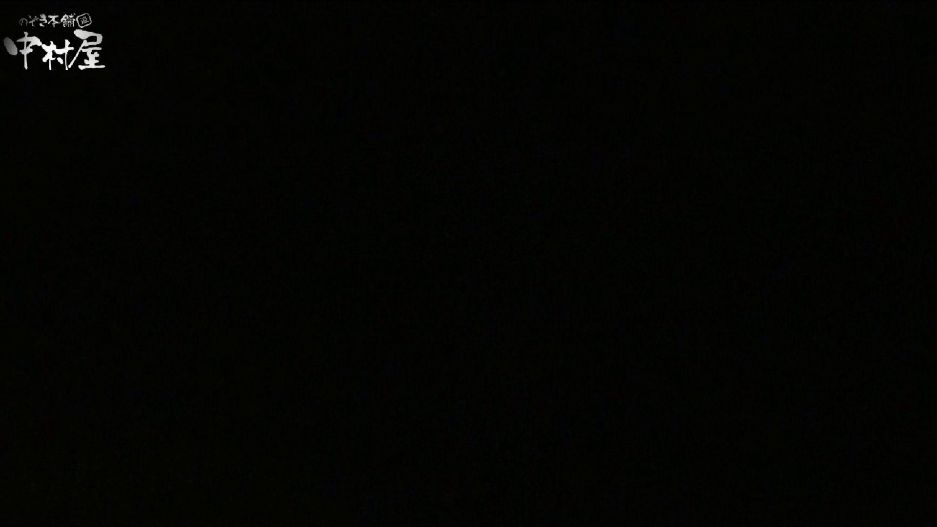 民家風呂専門盗撮師の超危険映像 vol.030 お色気美女 オメコ無修正動画無料 71枚 40
