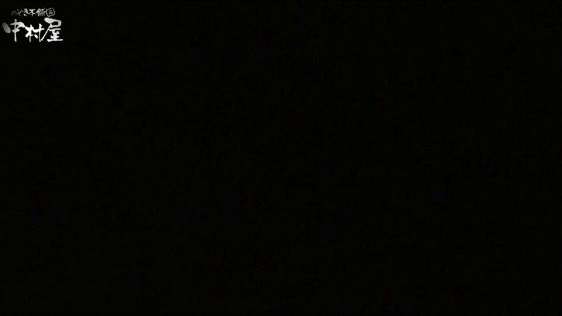 民家風呂専門盗撮師の超危険映像 vol.030 民家 おまんこ動画流出 71枚 41