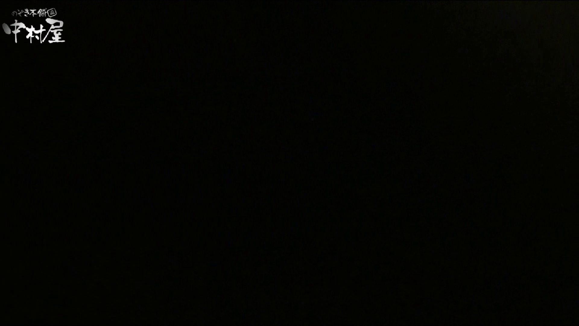 民家風呂専門盗撮師の超危険映像 vol.030 股間特別編 | お色気美少女  71枚 43