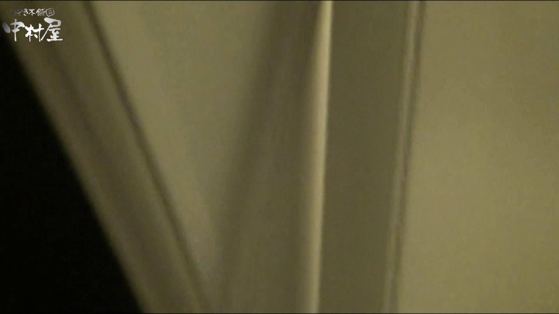 民家風呂専門盗撮師の超危険映像 vol.030 綺麗なOLたち 隠し撮りオマンコ動画紹介 71枚 44