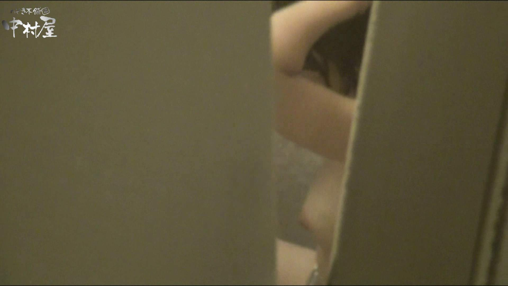民家風呂専門盗撮師の超危険映像 vol.030 綺麗なOLたち 隠し撮りオマンコ動画紹介 71枚 62
