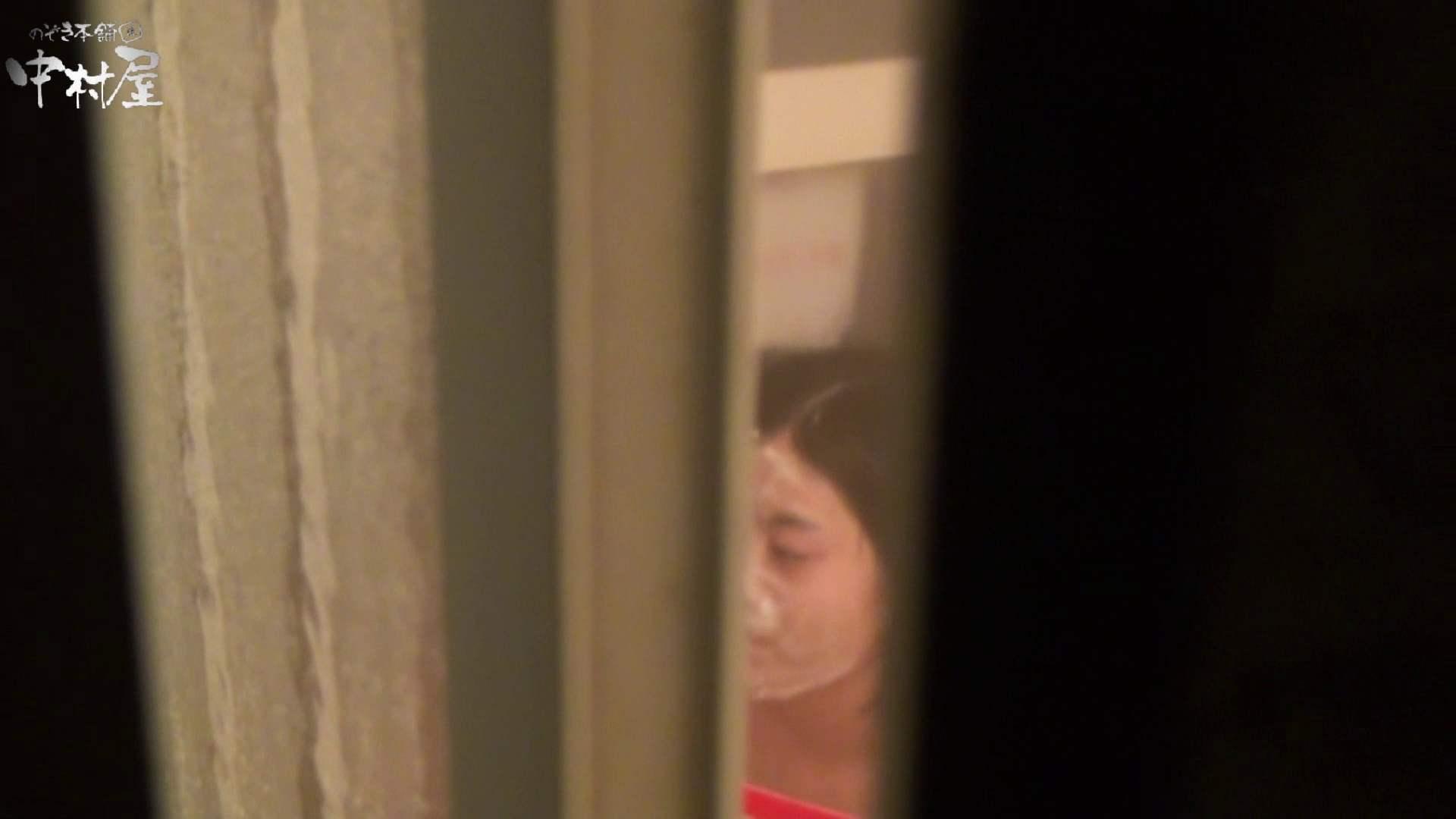 民家風呂専門盗撮師の超危険映像 vol.032 民家 | 股間特別編  105枚 43