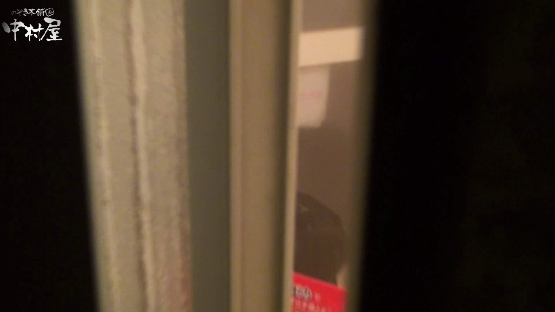 民家風呂専門盗撮師の超危険映像 vol.032 お色気美少女 戯れ無修正画像 105枚 47