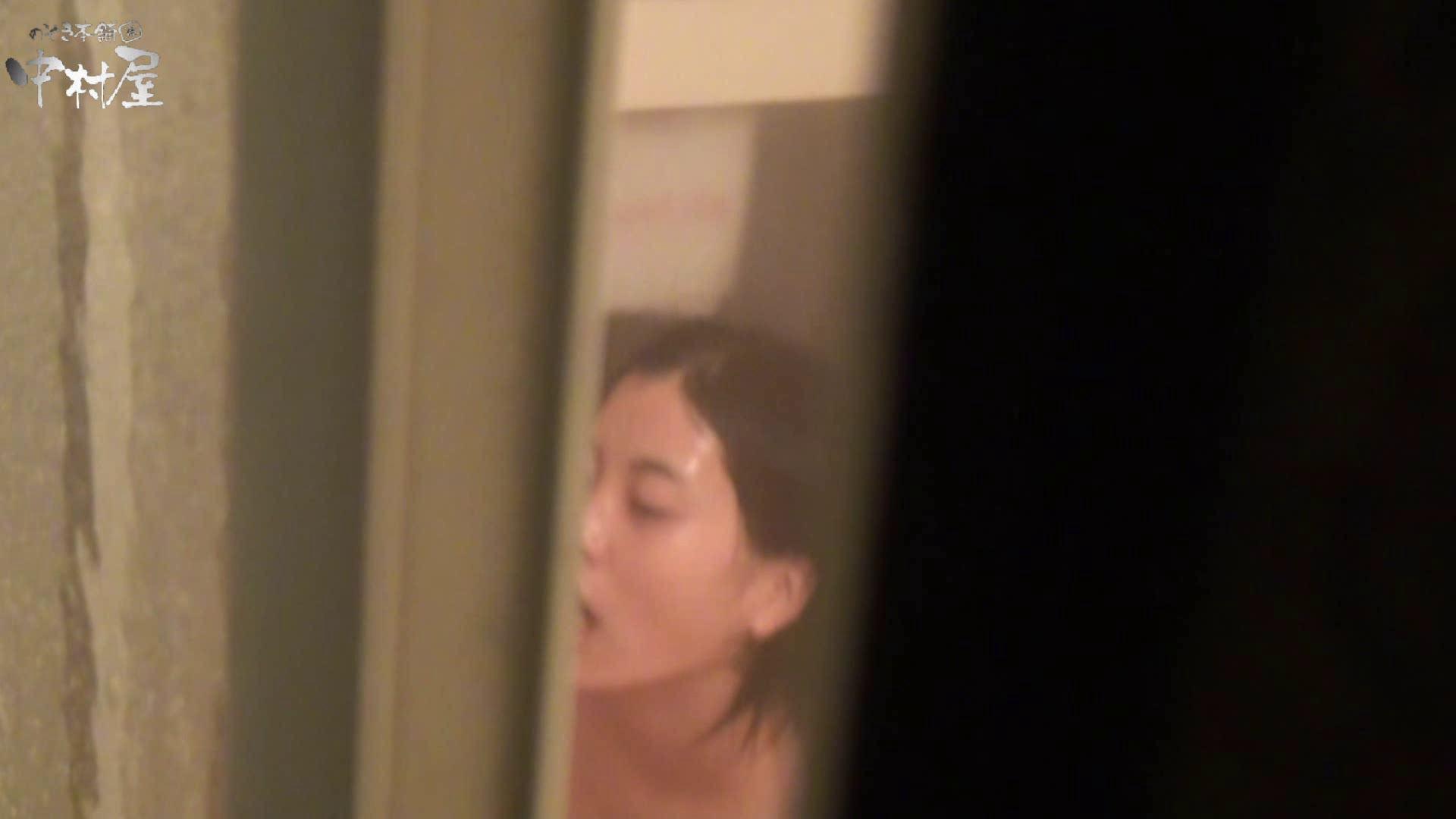 民家風呂専門盗撮師の超危険映像 vol.032 民家 | 股間特別編  105枚 55