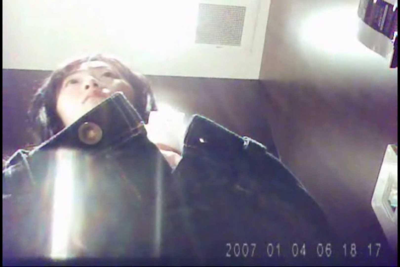 亀さんかわや VIPバージョン! vol.08 オマンコ特別編 盗み撮り動画キャプチャ 72枚 64