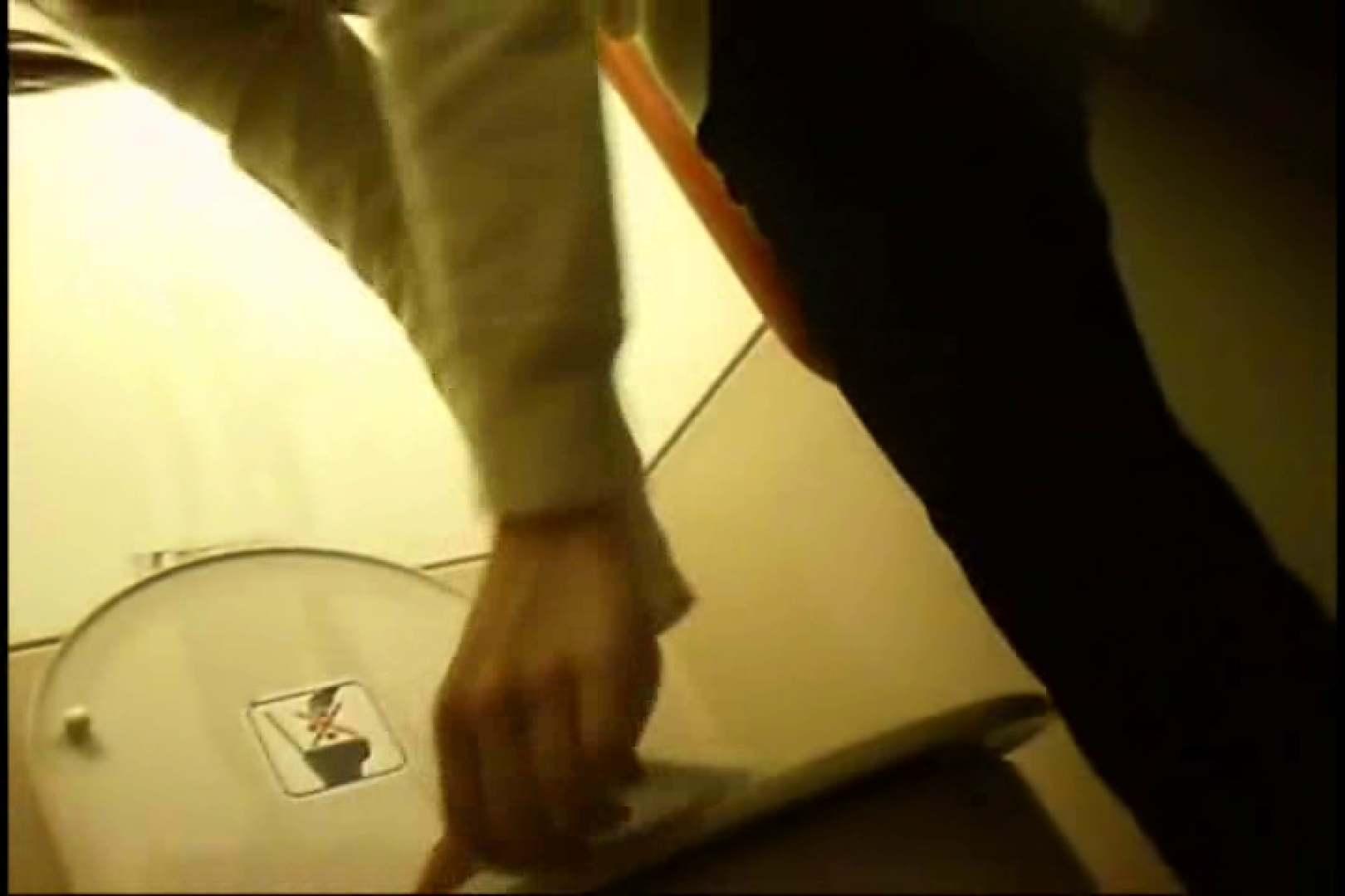 盗撮AV:新幹線厠1:のぞき本舗 中村屋