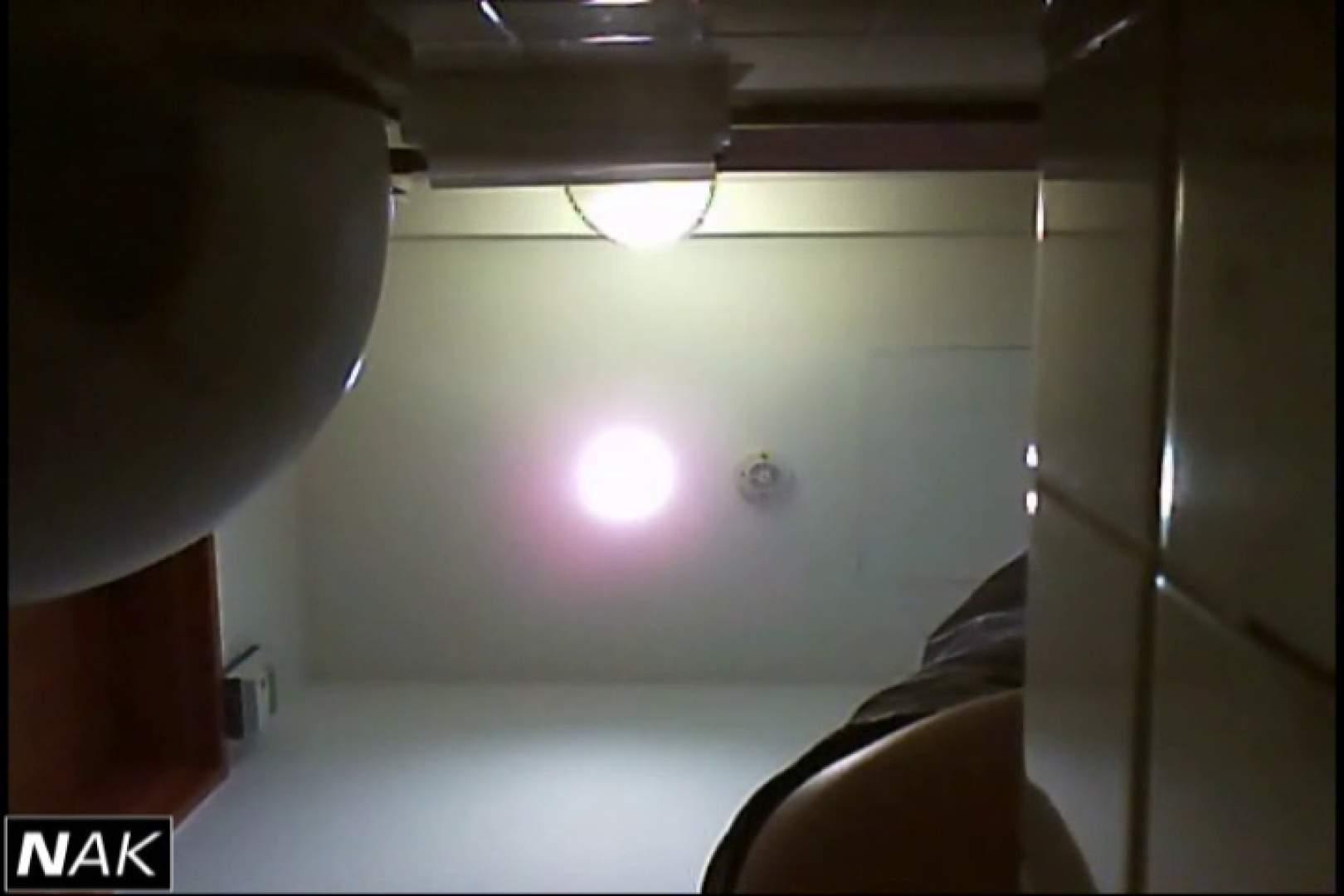 亀さんかわや VIP和式2カメバージョン! vol.14 マンコ特別編 セックス無修正動画無料 71枚 22