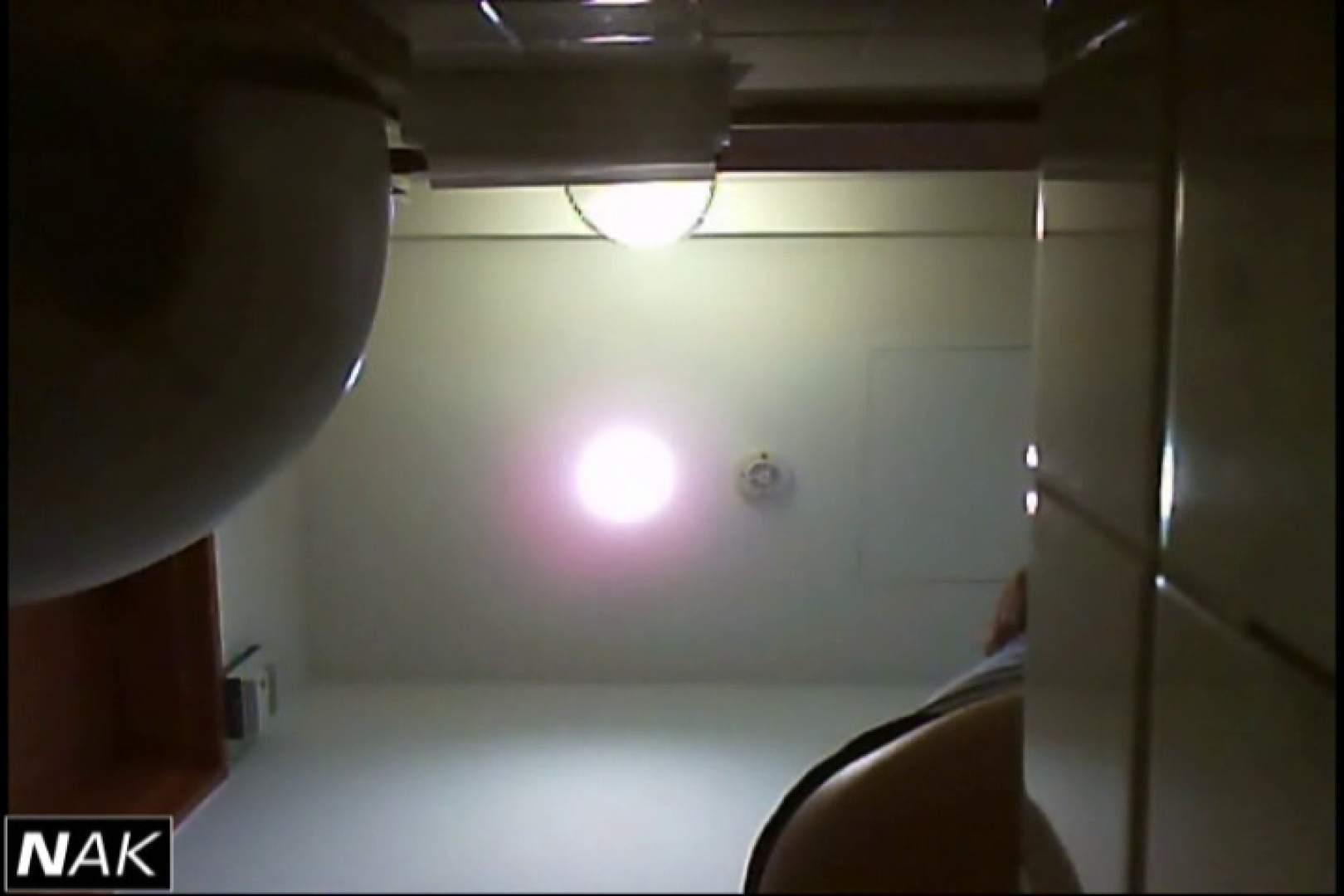 亀さんかわや VIP和式2カメバージョン! vol.14 マンコ特別編 セックス無修正動画無料 71枚 32
