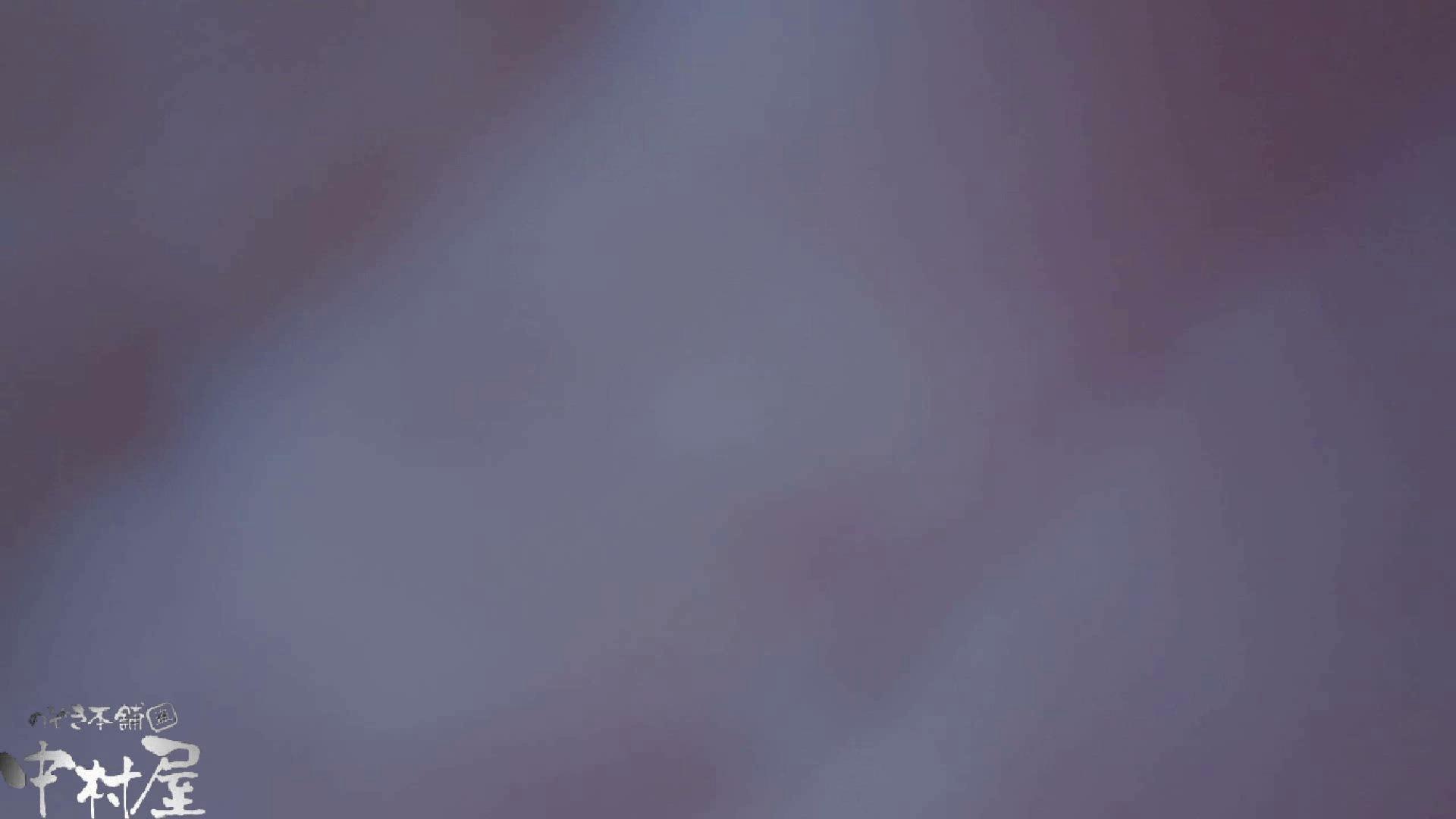 魂のかわや盗撮62連発! ケツ毛フサフサ嬢! 17発目! 盗撮 | 黄金水  105枚 35