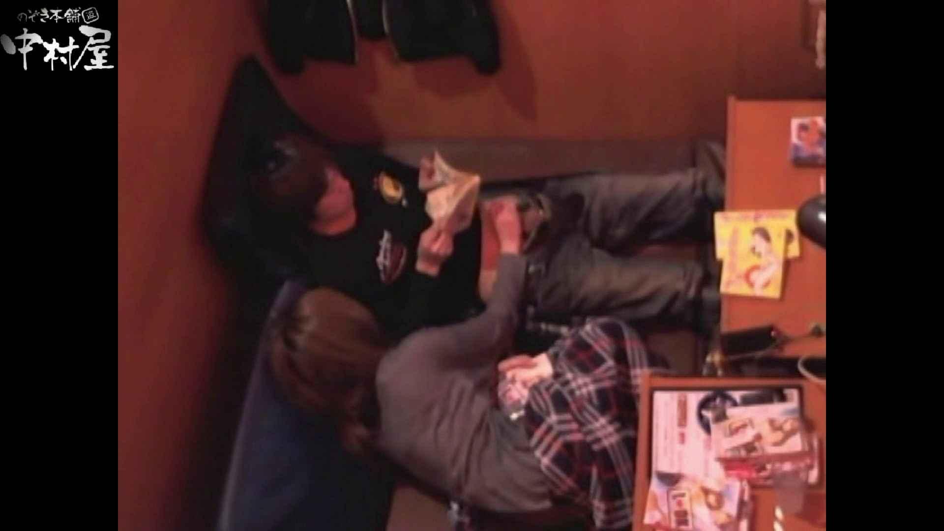 ネットカフェ盗撮師トロントさんの 素人カップル盗撮記vol.2 おっぱい  70枚 22