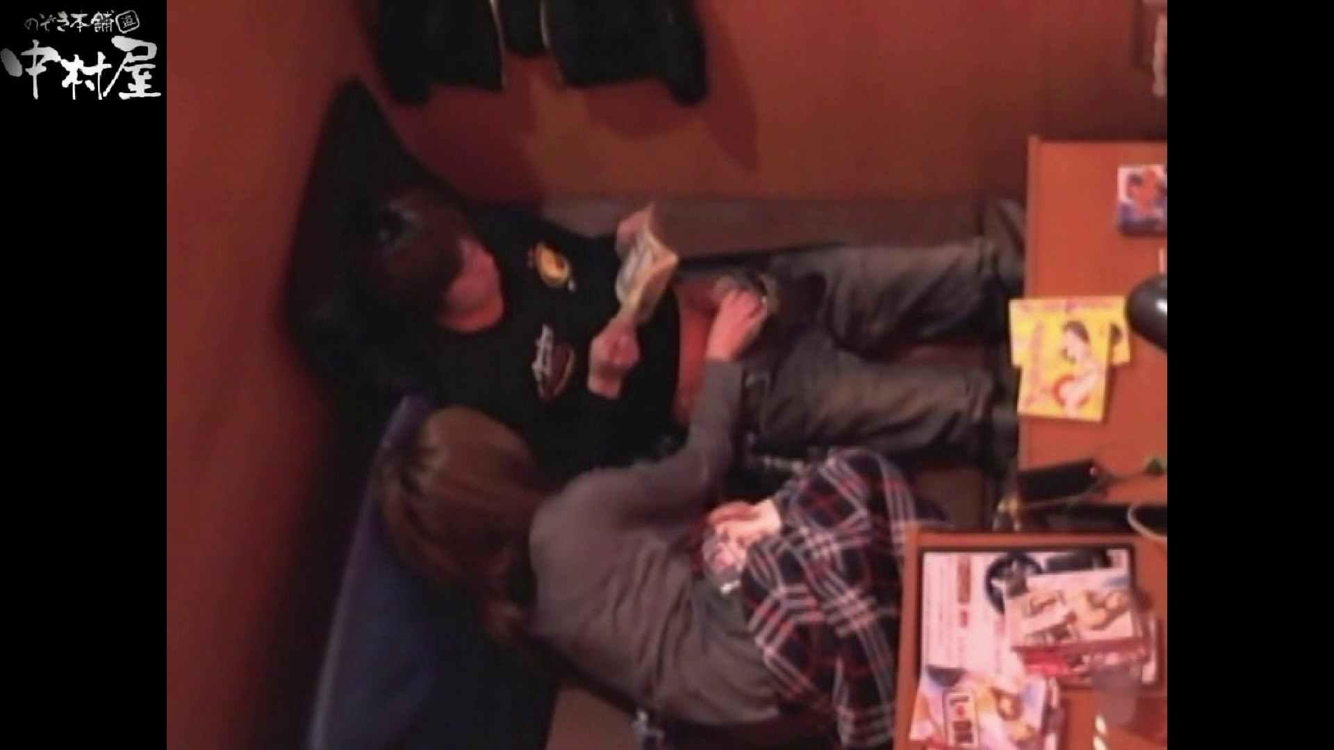 ネットカフェ盗撮師トロントさんの 素人カップル盗撮記vol.2 おっぱい   素人  70枚 23