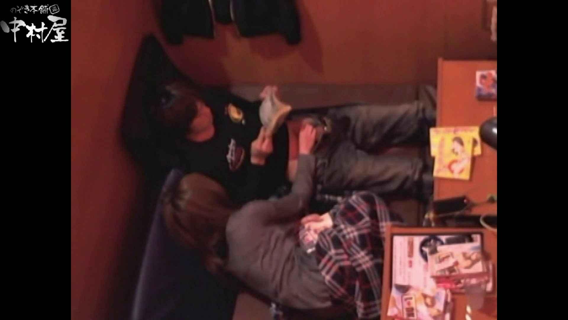 ネットカフェ盗撮師トロントさんの 素人カップル盗撮記vol.2 乳首 のぞき動画画像 70枚 27