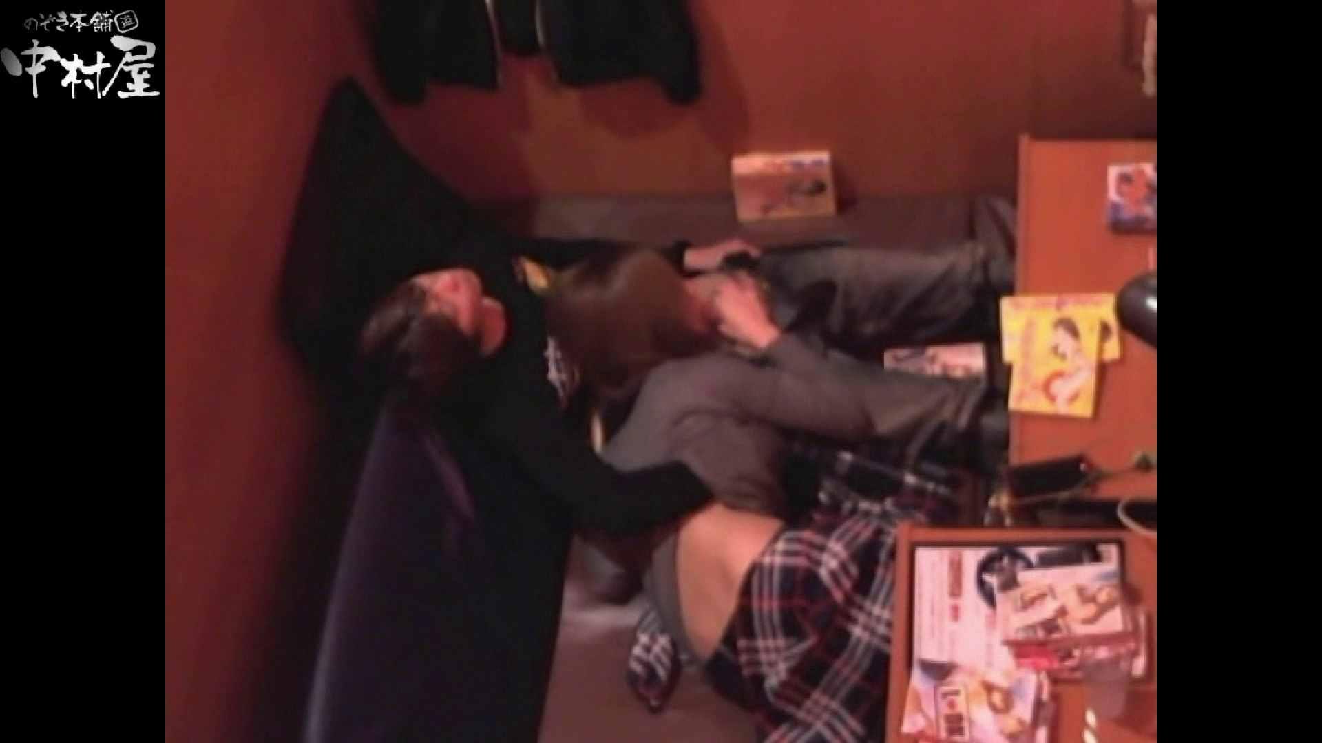 ネットカフェ盗撮師トロントさんの 素人カップル盗撮記vol.2 フェラ セックス無修正動画無料 70枚 37