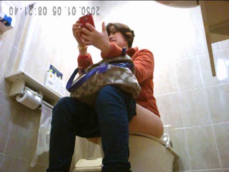 コンビニ店長投稿!ローそン某国立大学前店トイレ盗撮vol.4 綺麗なOLたち のぞき動画画像 57枚 20