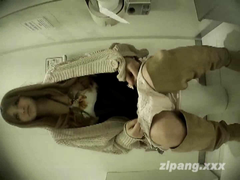 極上ショップ店員トイレ盗撮 ムーさんの プレミアム化粧室vol.1 盗撮 セックス無修正動画無料 79枚 2