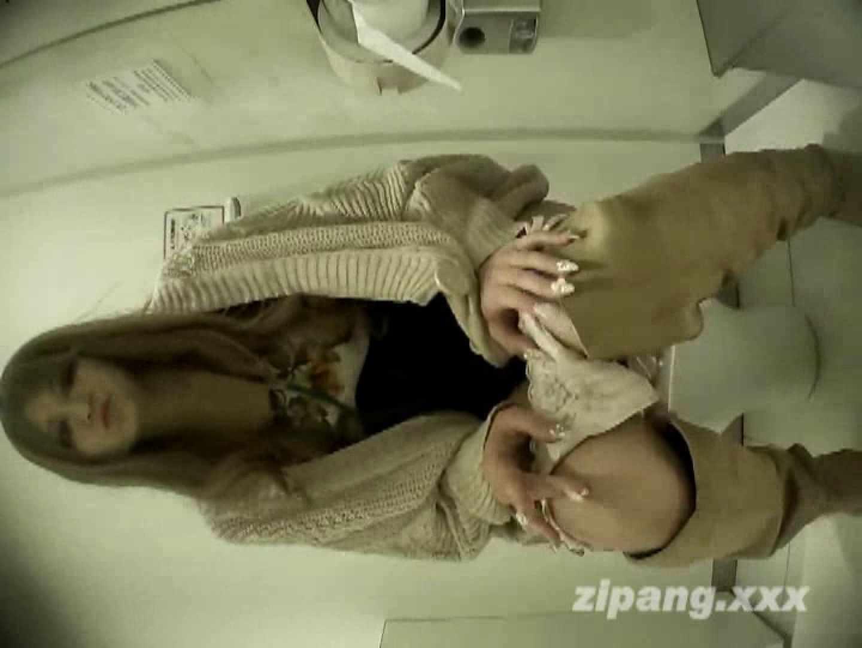 極上ショップ店員トイレ盗撮 ムーさんの プレミアム化粧室vol.1 綺麗なOLたち  79枚 20