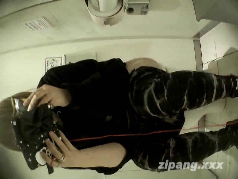 極上ショップ店員トイレ盗撮 ムーさんの プレミアム化粧室vol.2 排泄 えろ無修正画像 59枚 3