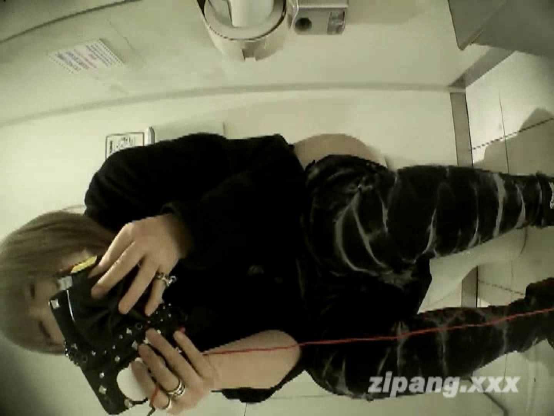 極上ショップ店員トイレ盗撮 ムーさんの プレミアム化粧室vol.2 綺麗なOLたち   盗撮  59枚 5