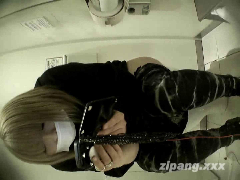 極上ショップ店員トイレ盗撮 ムーさんの プレミアム化粧室vol.2 トイレ ヌード画像 59枚 6