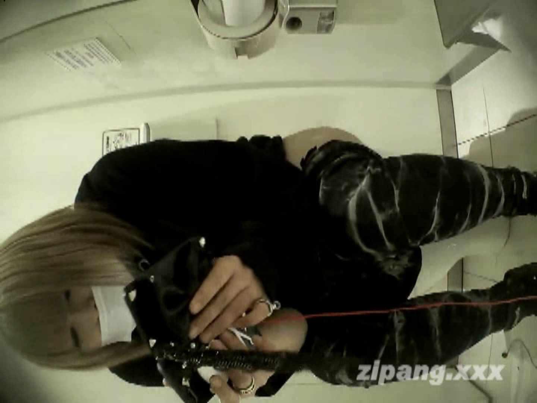 極上ショップ店員トイレ盗撮 ムーさんの プレミアム化粧室vol.2 綺麗なOLたち   盗撮  59枚 9