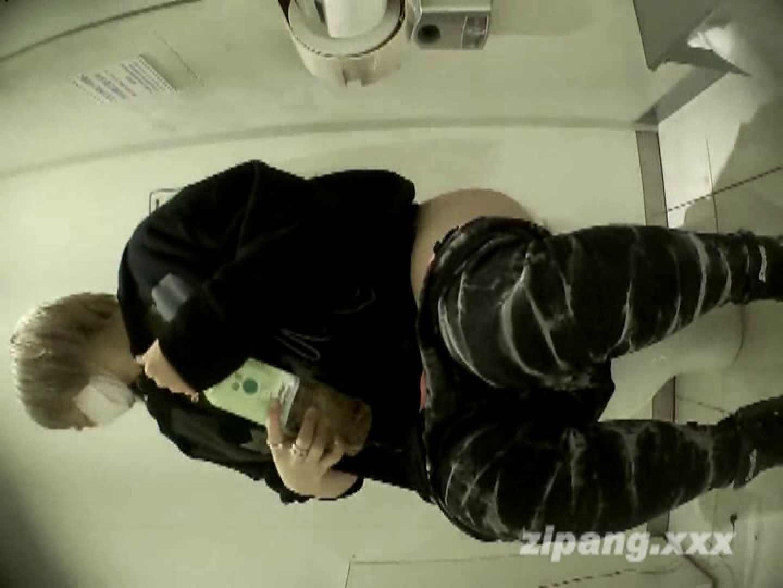 極上ショップ店員トイレ盗撮 ムーさんの プレミアム化粧室vol.2 綺麗なOLたち  59枚 12