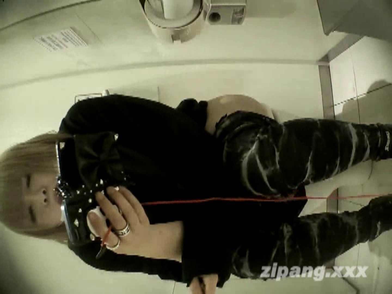 極上ショップ店員トイレ盗撮 ムーさんの プレミアム化粧室vol.2 トイレ ヌード画像 59枚 18