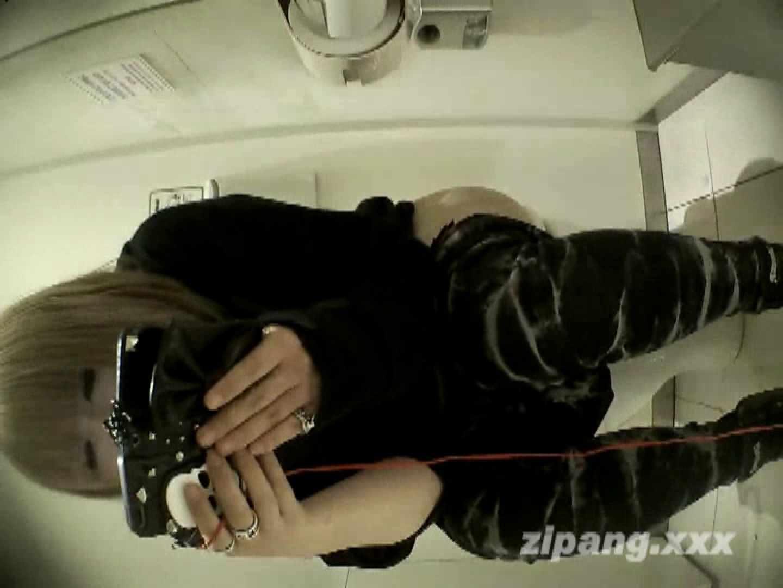 極上ショップ店員トイレ盗撮 ムーさんの プレミアム化粧室vol.2 トイレ ヌード画像 59枚 22