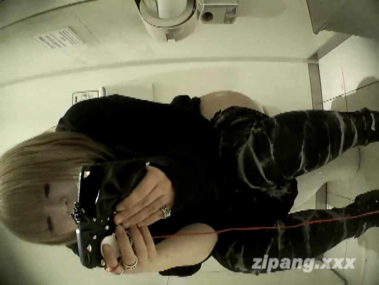 極上ショップ店員トイレ盗撮 ムーさんの プレミアム化粧室vol.2 トイレ ヌード画像 59枚 34