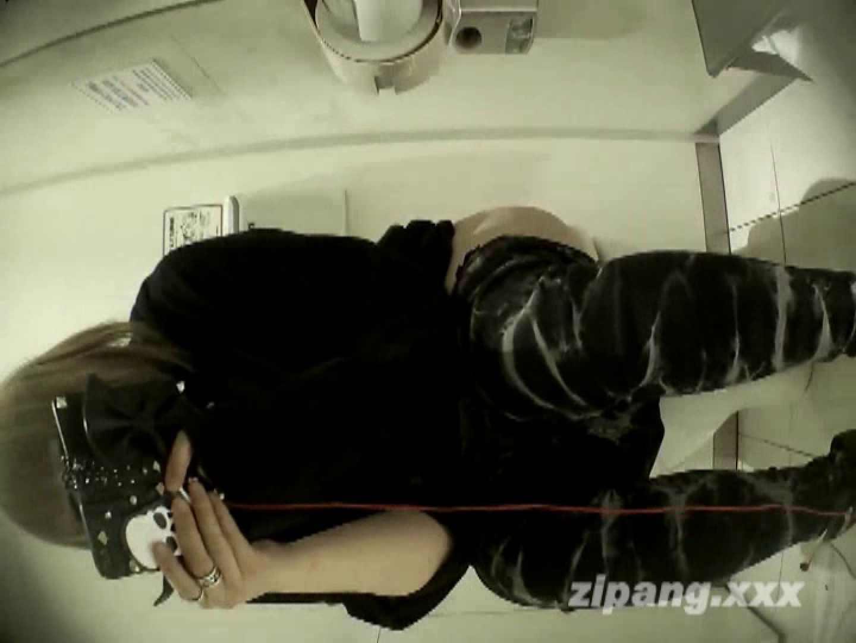 極上ショップ店員トイレ盗撮 ムーさんの プレミアム化粧室vol.2 綺麗なOLたち   盗撮  59枚 41