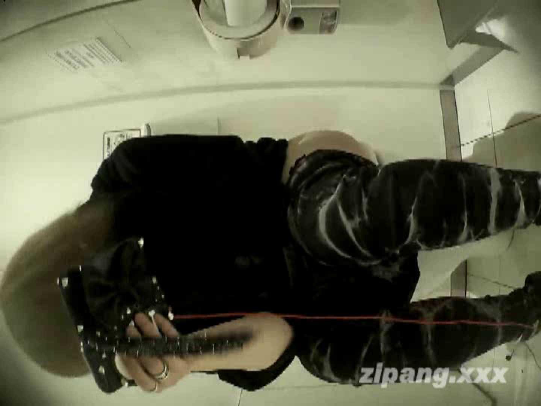 極上ショップ店員トイレ盗撮 ムーさんの プレミアム化粧室vol.2 綺麗なOLたち  59枚 44