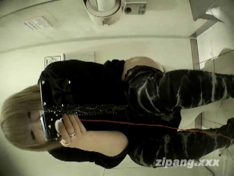 極上ショップ店員トイレ盗撮 ムーさんの プレミアム化粧室vol.2 トイレ ヌード画像 59枚 46