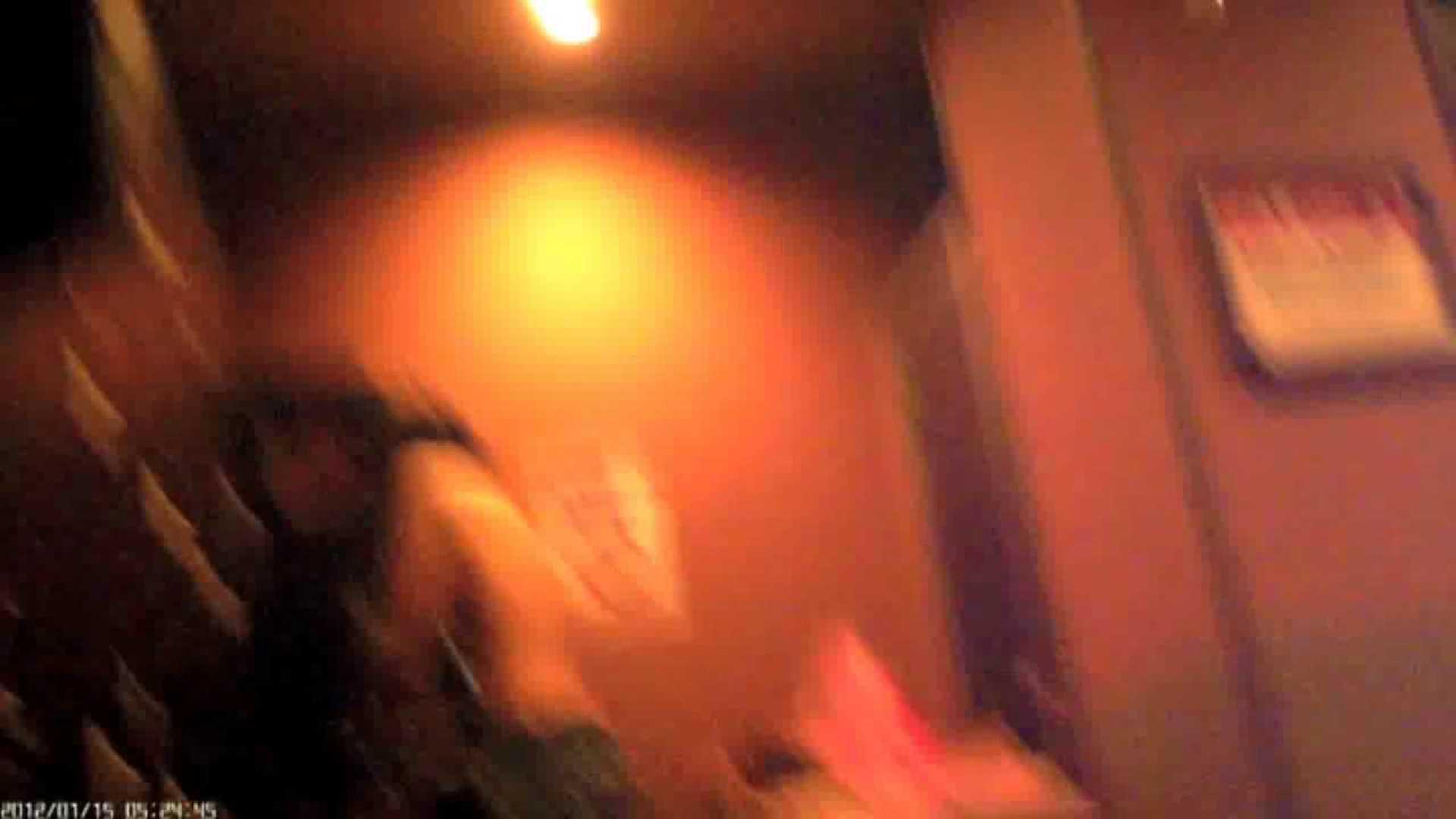 現役ギャル盗撮師 hana様の女風呂潜入撮!Vol.6 盗撮 SEX無修正画像 63枚 52