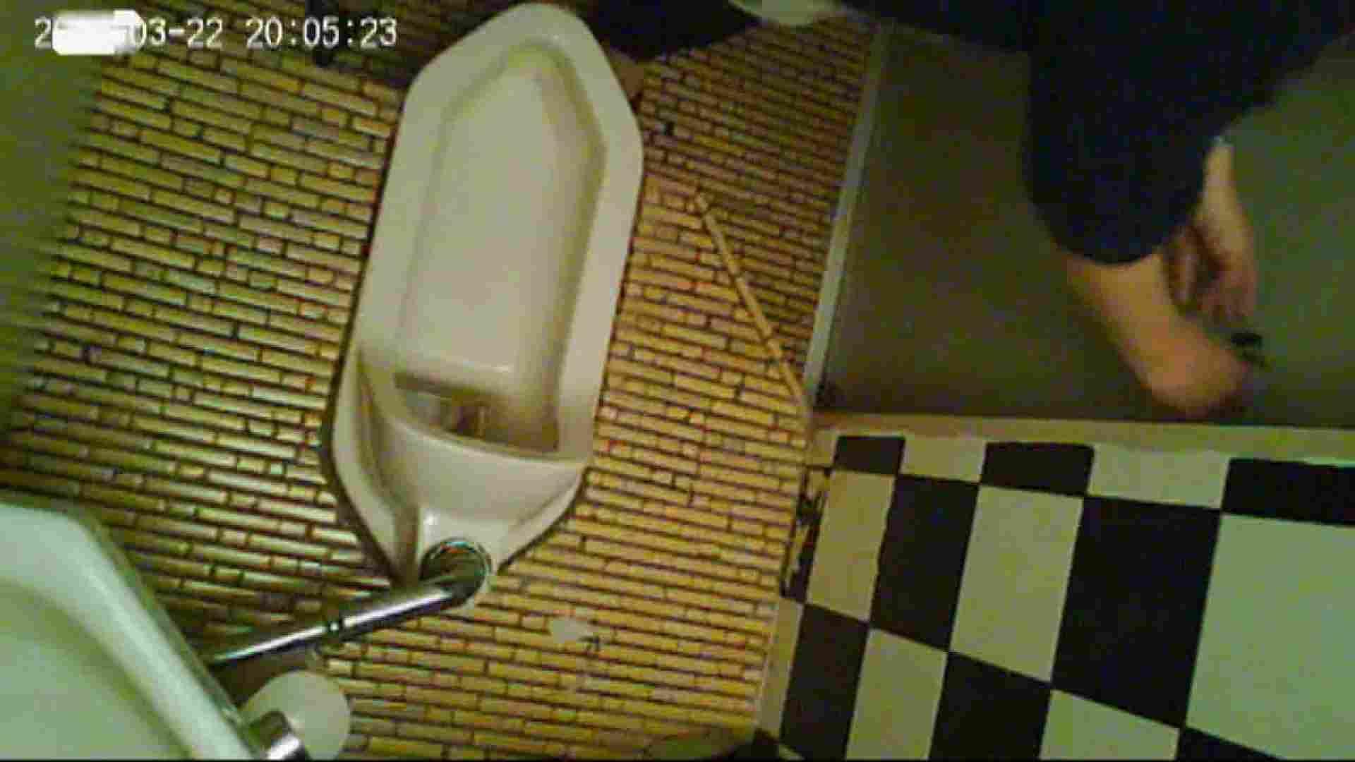 和式トイレの喫茶店店主マロンさんのコレクションvol.2 排泄 | トイレ  92枚 31