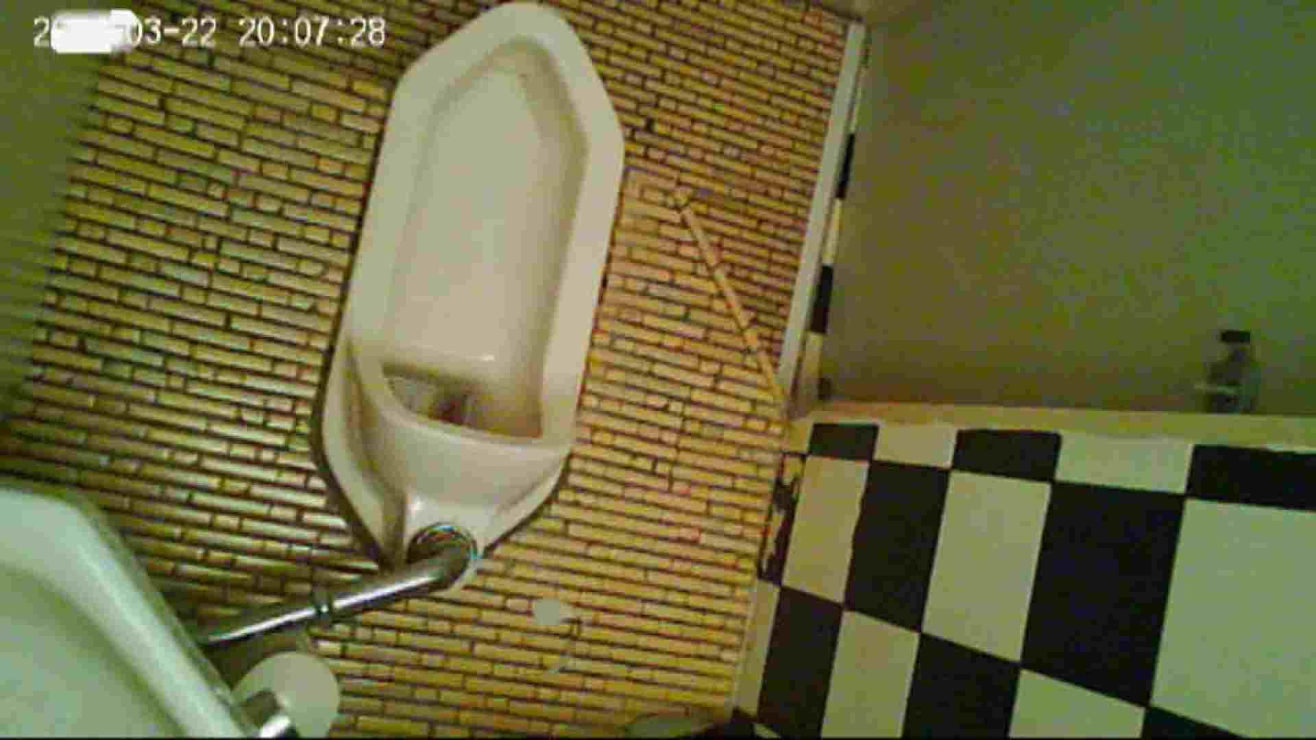 和式トイレの喫茶店店主マロンさんのコレクションvol.2 排泄  92枚 75